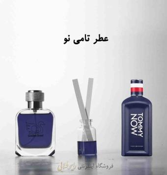 عطر تامی نو (پرفیوم )