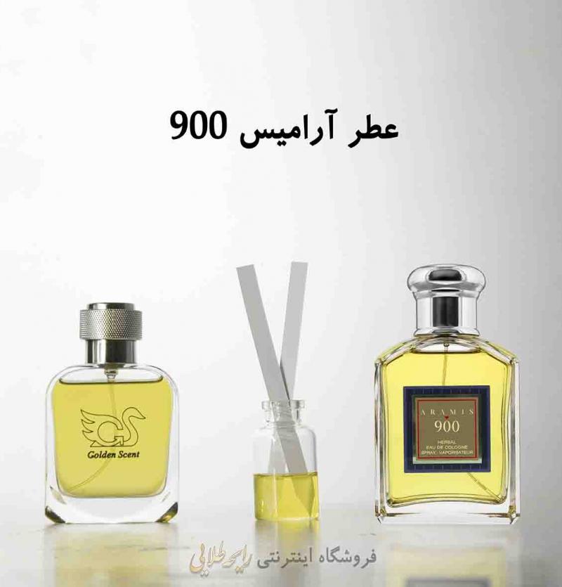 عطر آرامیس 900 (پرفیوم)