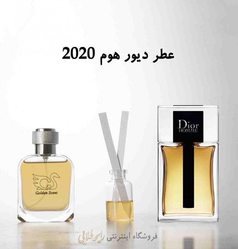 عطر دیور هوم 2020 دیور (پرفیوم)